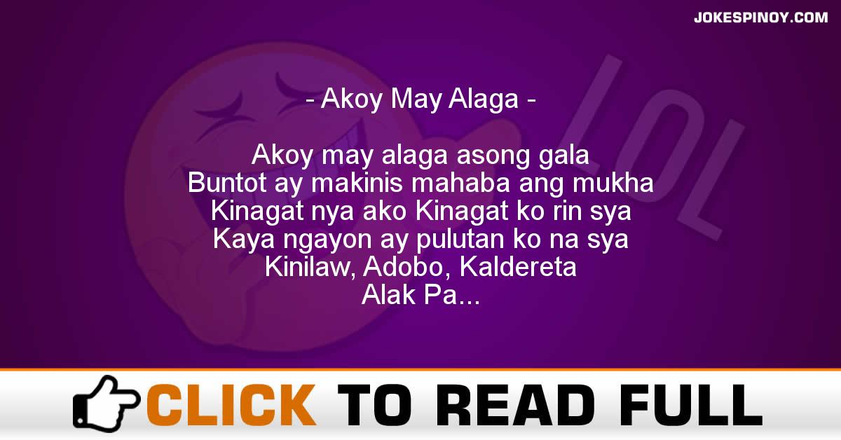Akoy May Alaga