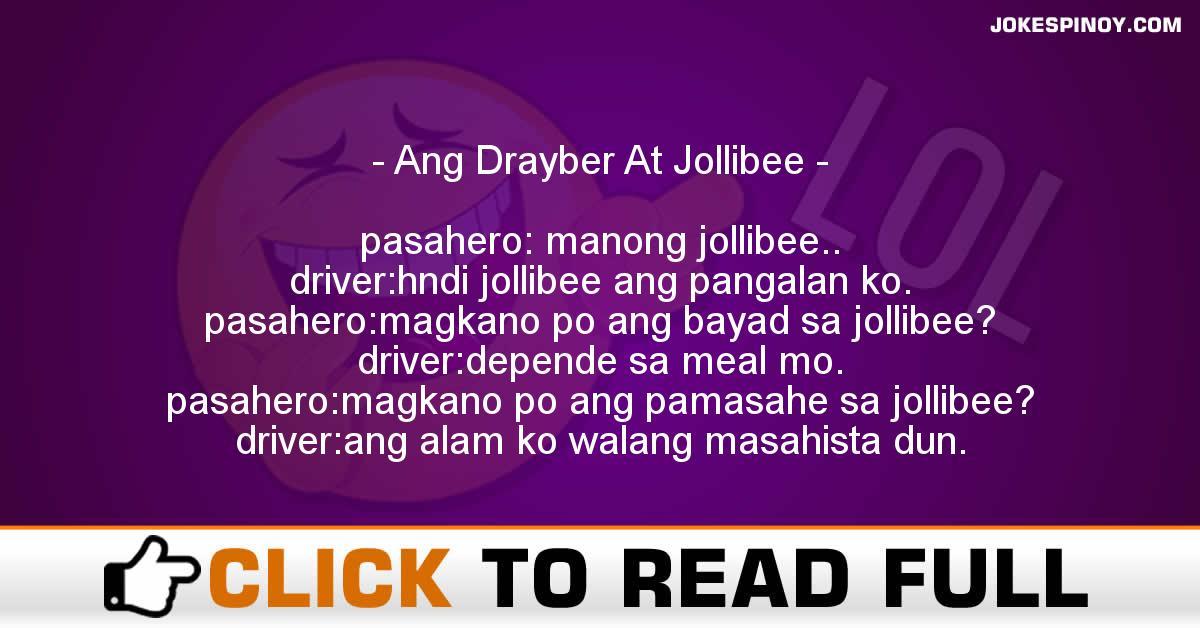 Ang Drayber At Jollibee