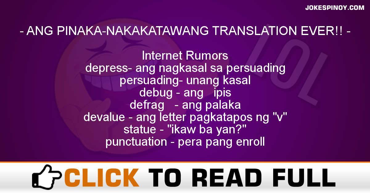 ANG PINAKA-NAKAKATAWANG TRANSLATION EVER!!