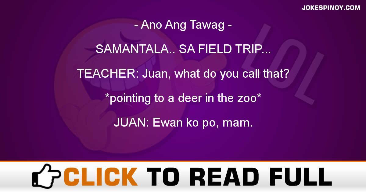 Ano Ang Tawag