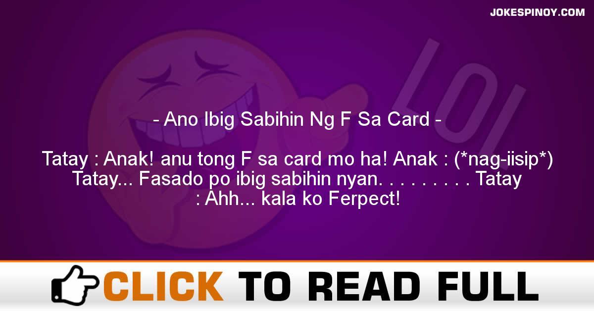 Ano Ibig Sabihin Ng F Sa Card