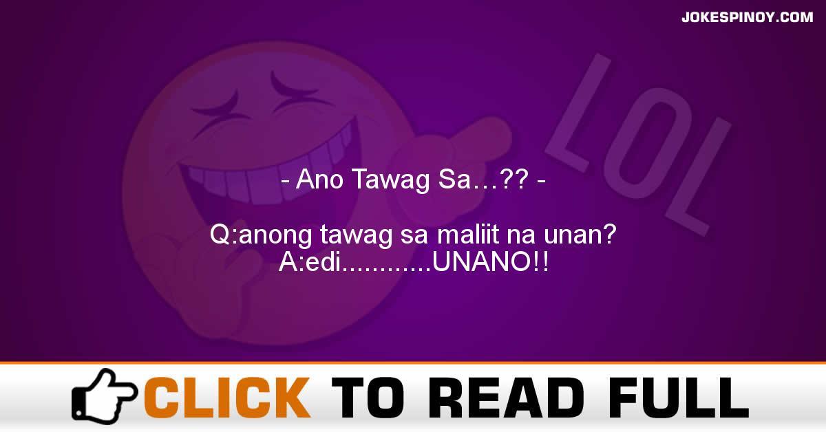 Ano Tawag Sa…??