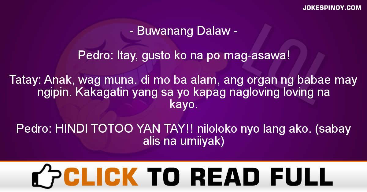 Buwanang Dalaw