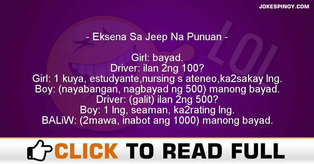 Eksena Sa Jeep Na Punuan