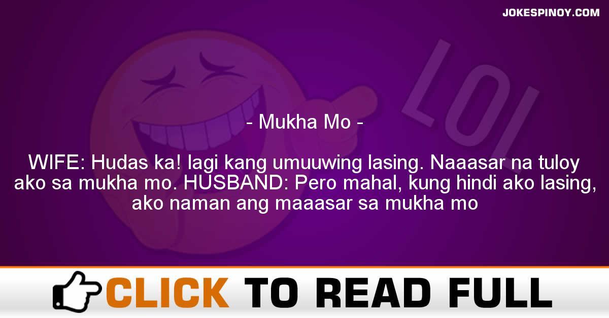 Mukha Mo