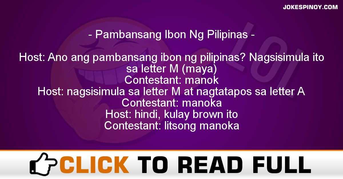 Pambansang Ibon Ng Pilipinas