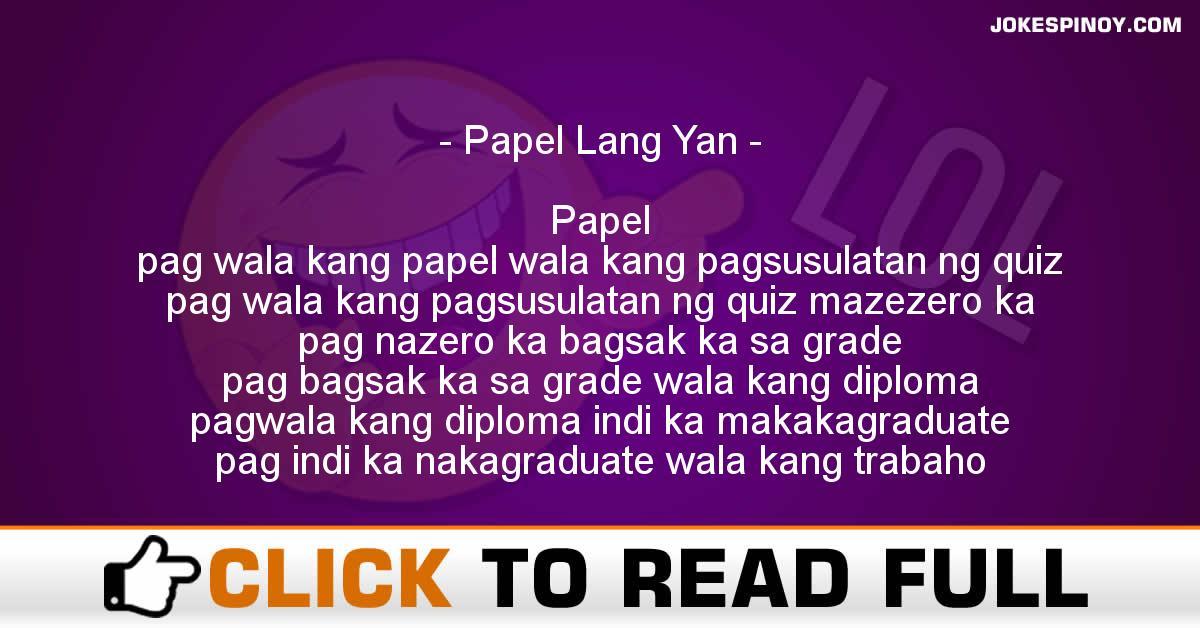 Papel Lang Yan