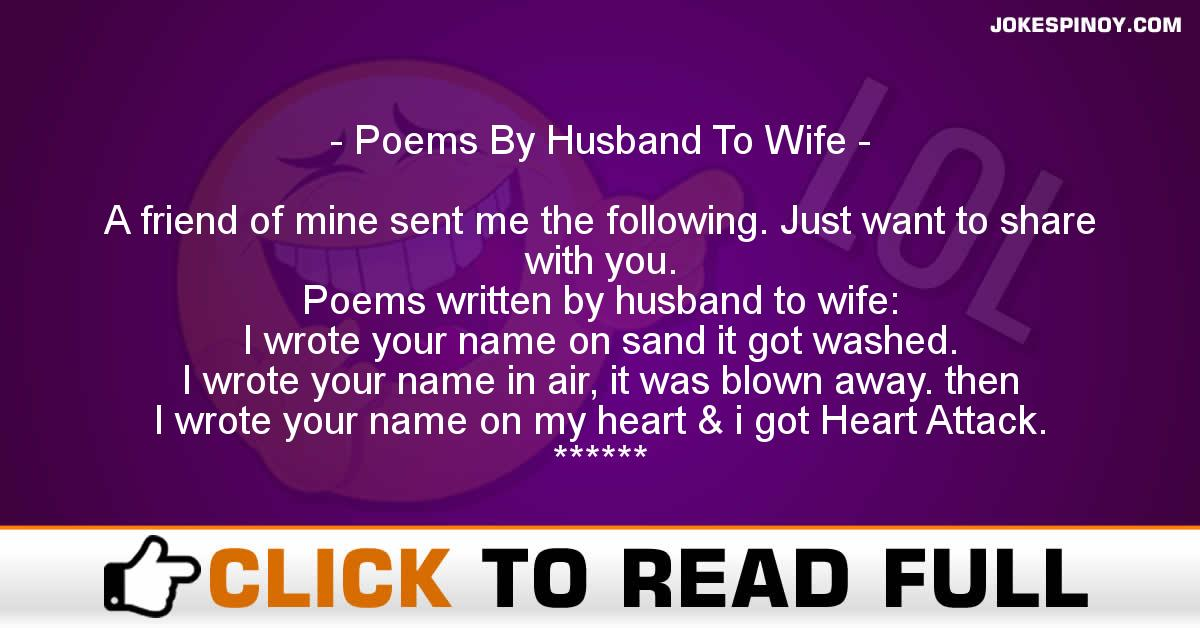 Poems By Husband To Wife
