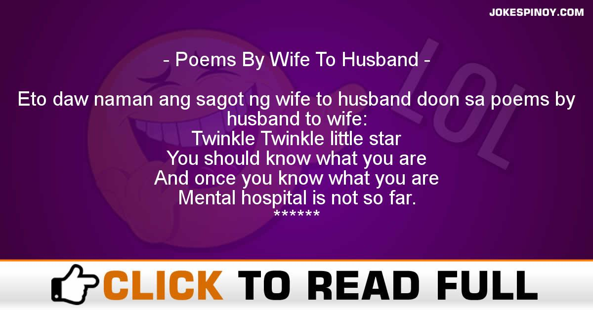 Poems By Wife To Husband
