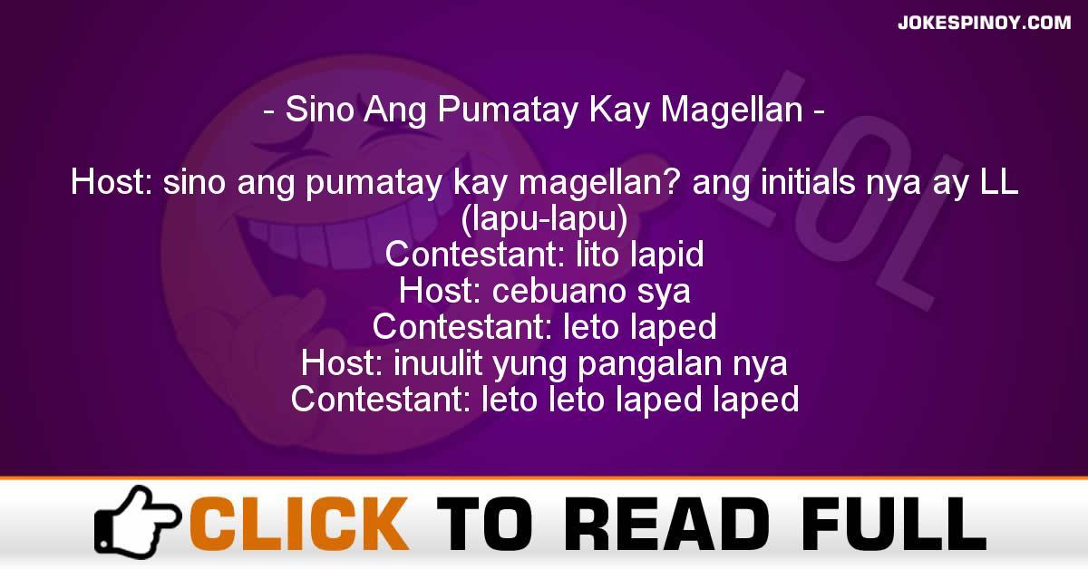 Sino Ang Pumatay Kay Magellan