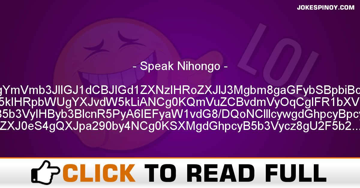 Speak Nihongo