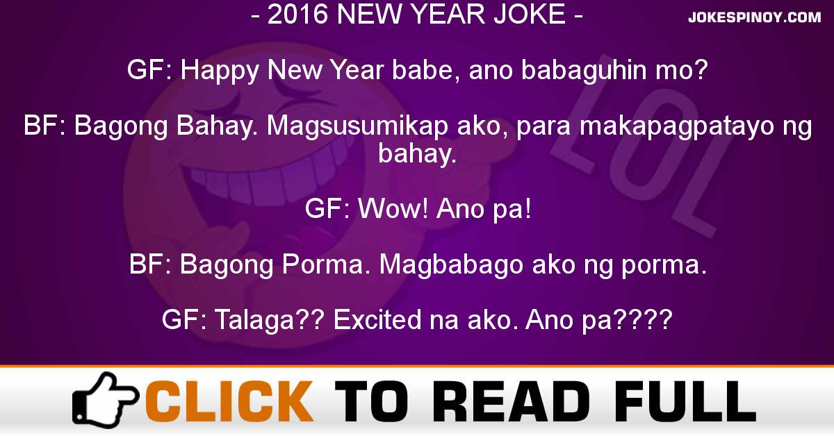 2016 NEW YEAR JOKE