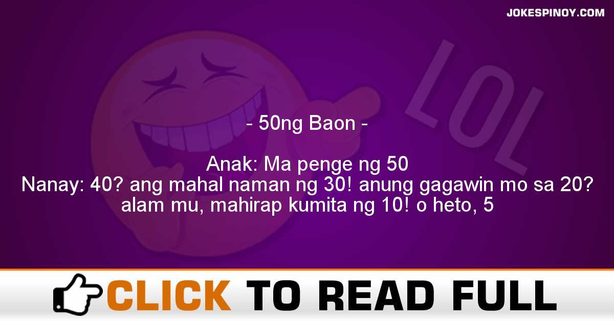 50ng Baon