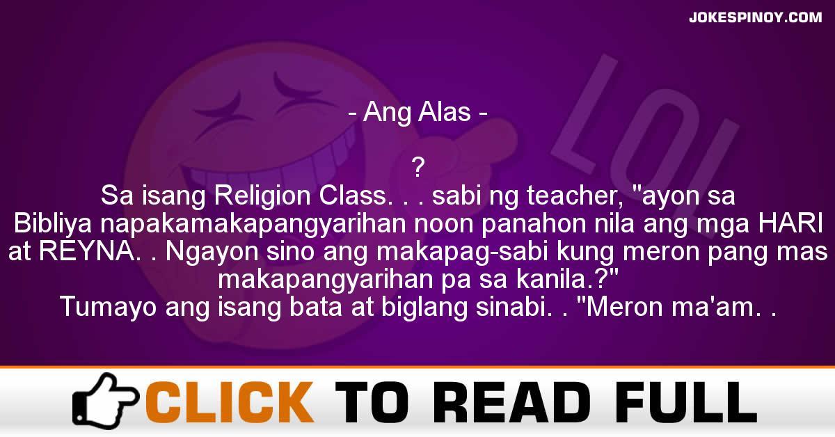 Ang Alas