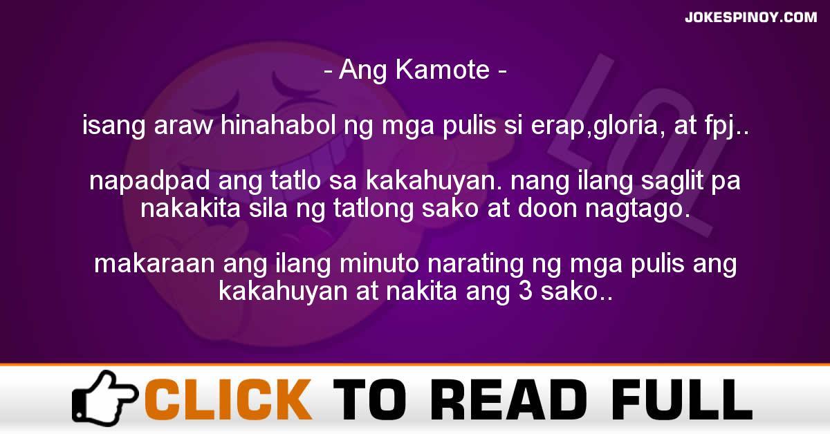 Ang Kamote