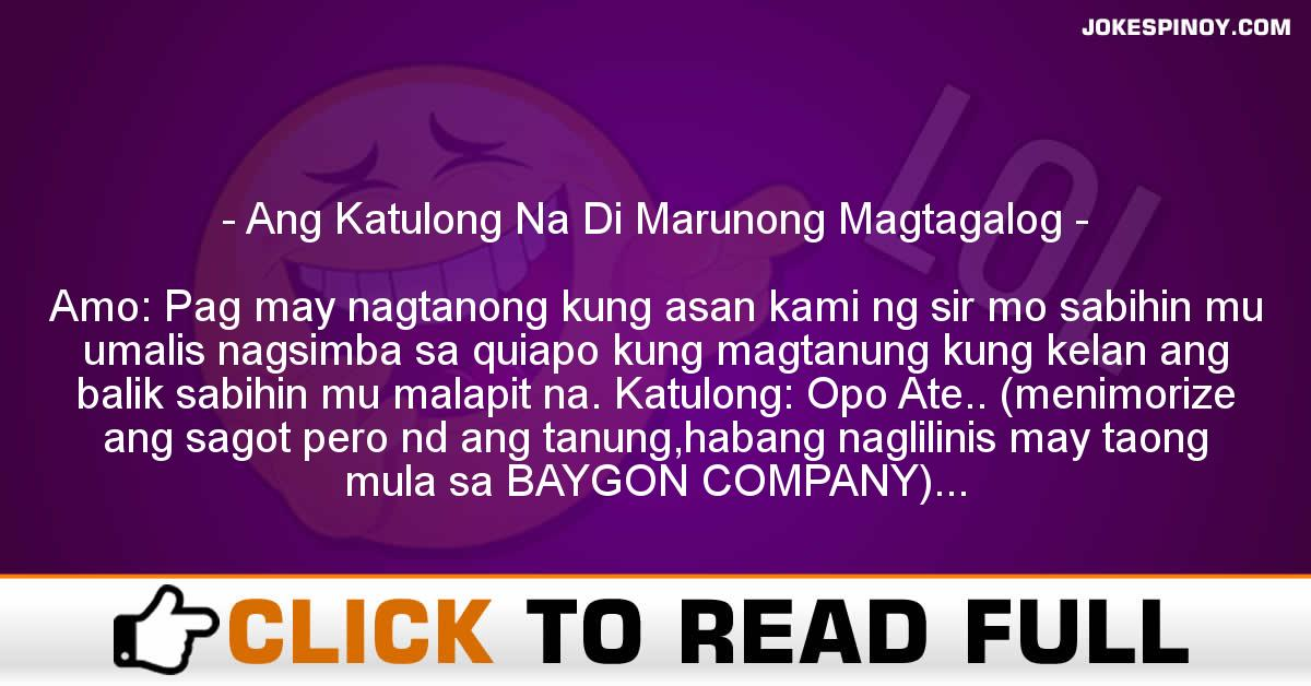 Ang Katulong Na Di Marunong Magtagalog