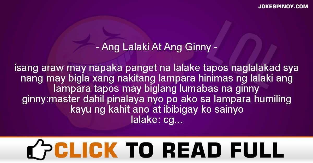 Ang Lalaki At Ang Ginny