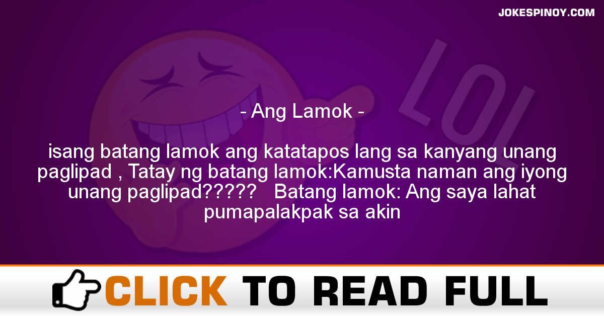 Ang Lamok