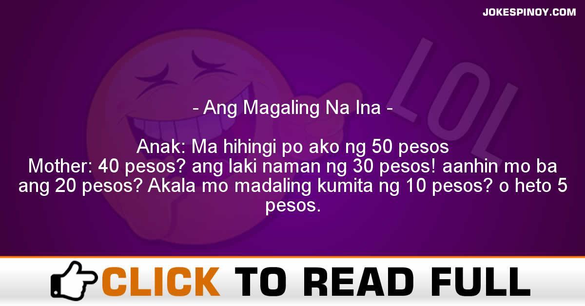 Ang Magaling Na Ina