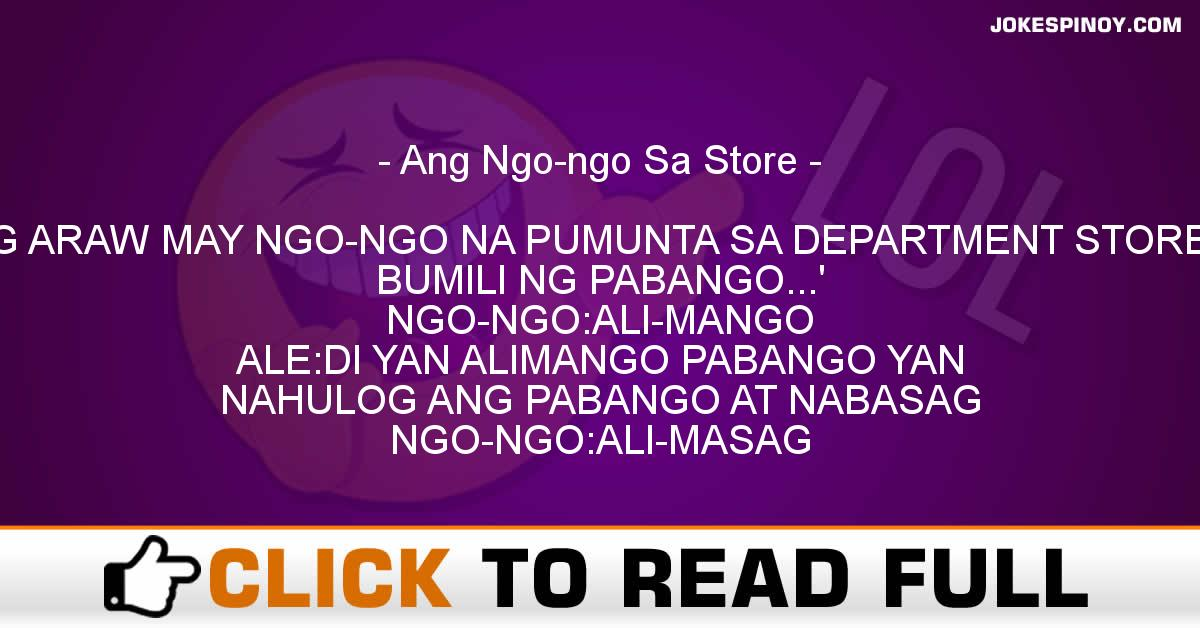Ang Ngo-ngo Sa Store