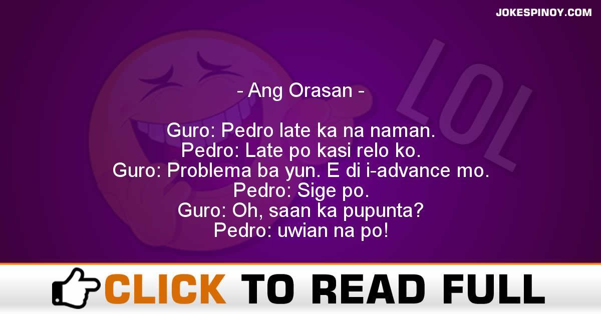 Ang Orasan