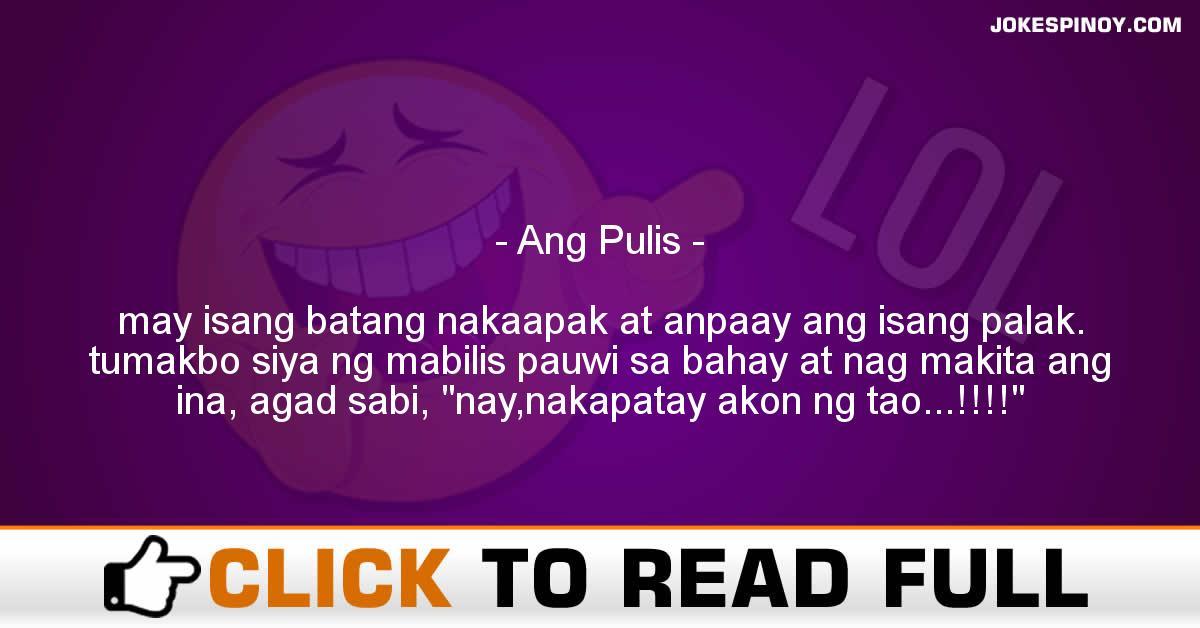 Ang Pulis