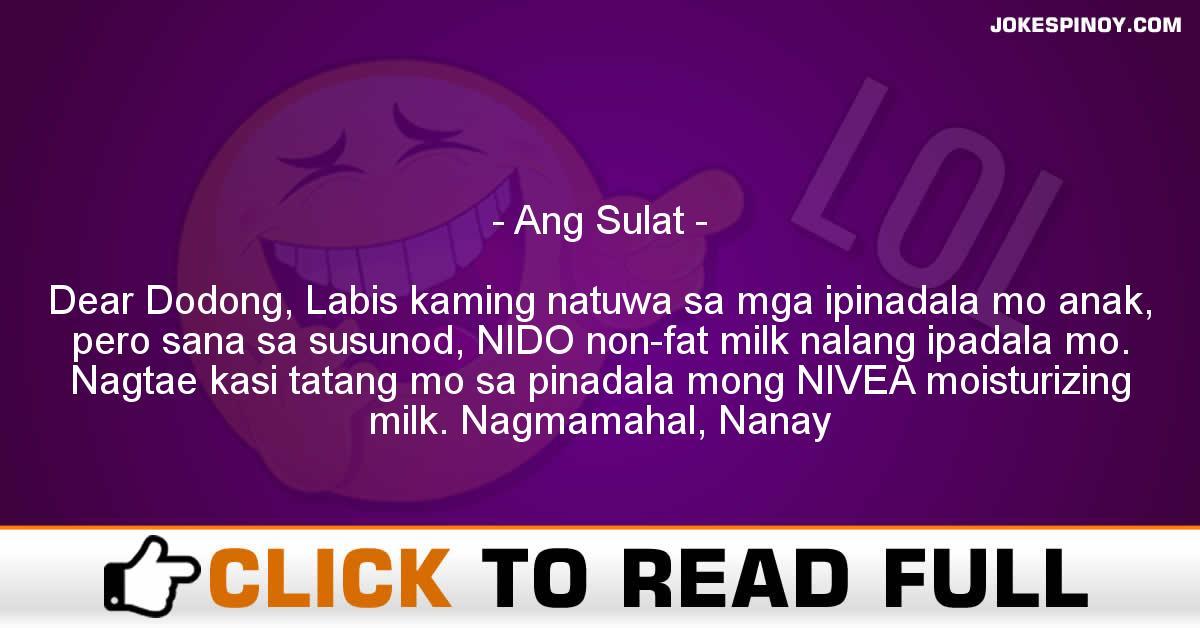 Ang sulat - JokesPinoy com