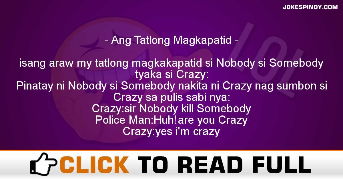 Ang Tatlong Magkapatid