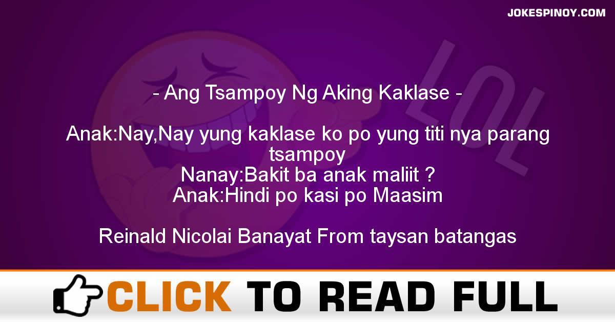 Ang Tsampoy Ng Aking Kaklase