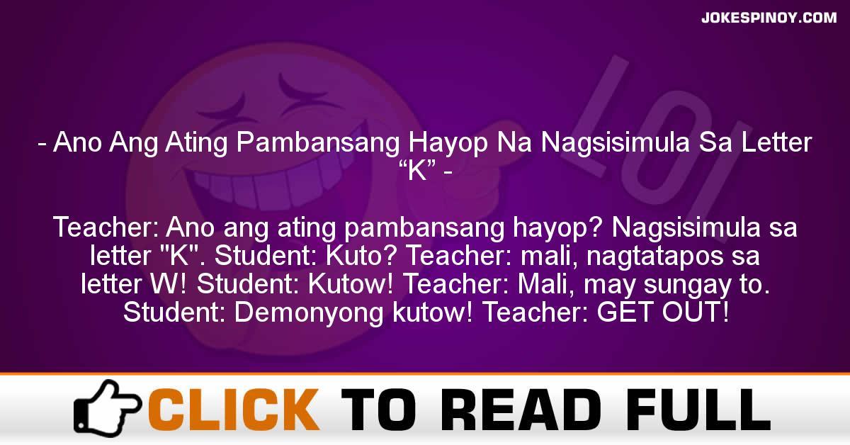 """Ano Ang Ating Pambansang Hayop Na Nagsisimula Sa Letter """"K"""""""