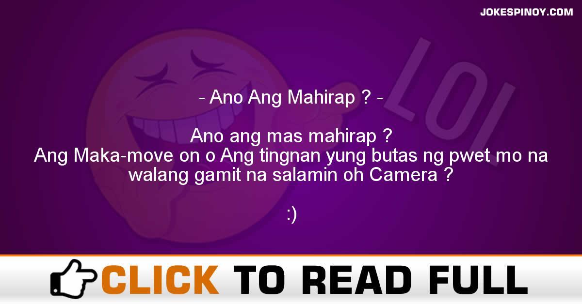 Ano Ang Mahirap ?