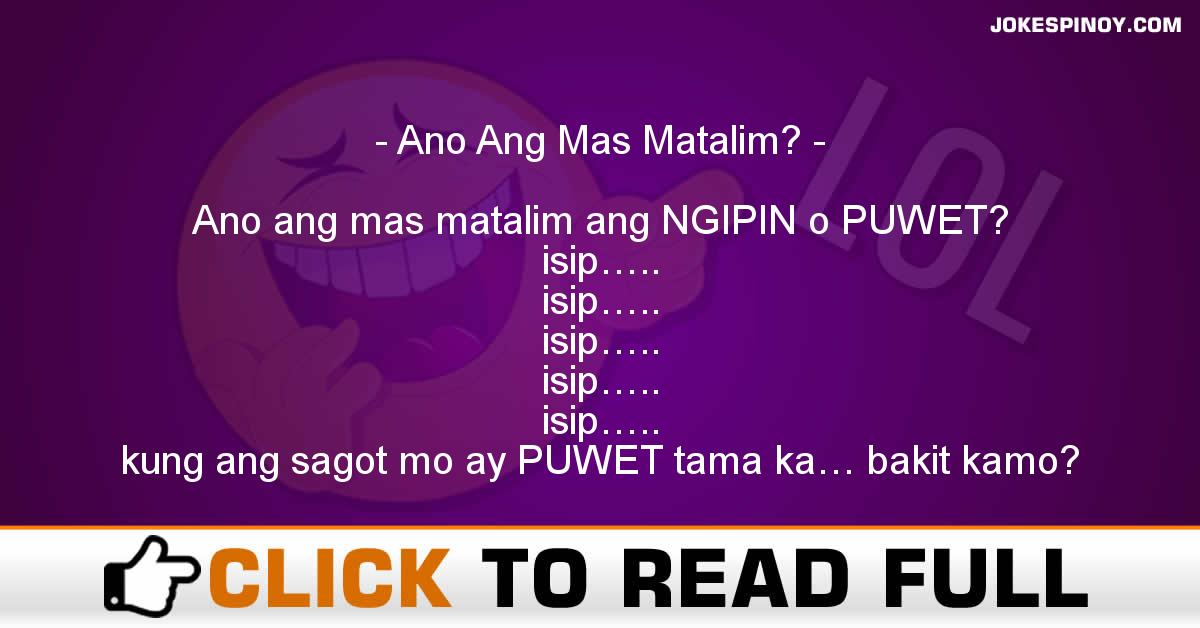 Ano Ang Mas Matalim?