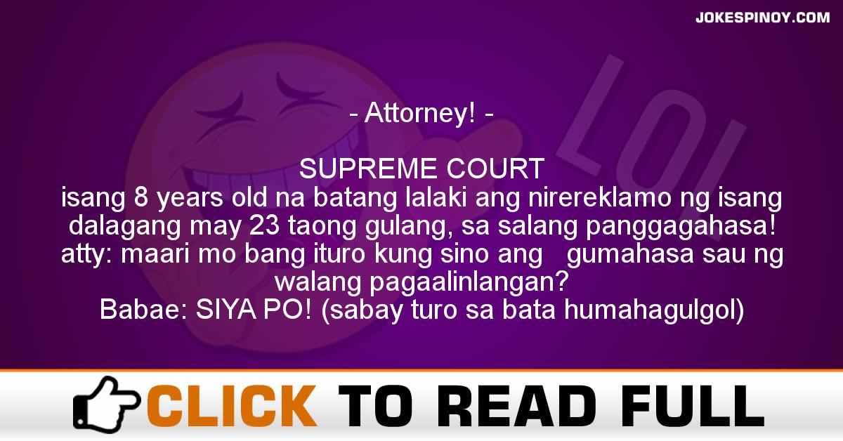 Attorney!