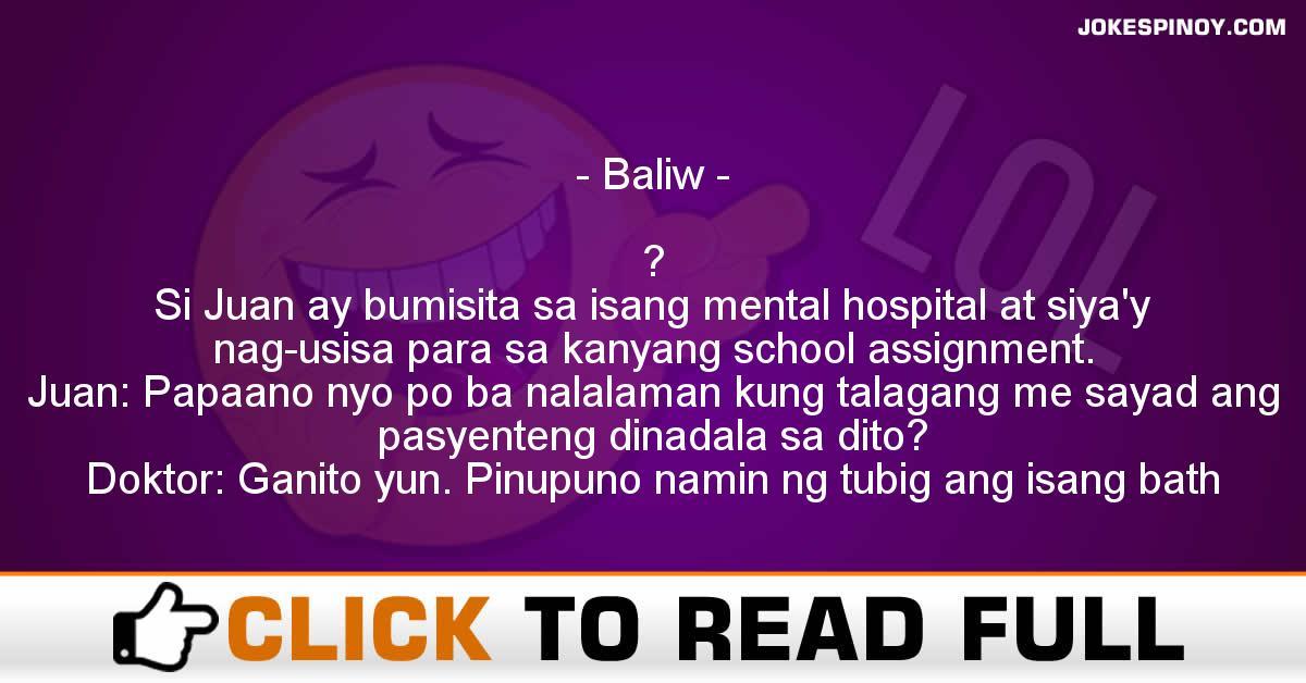 Baliw