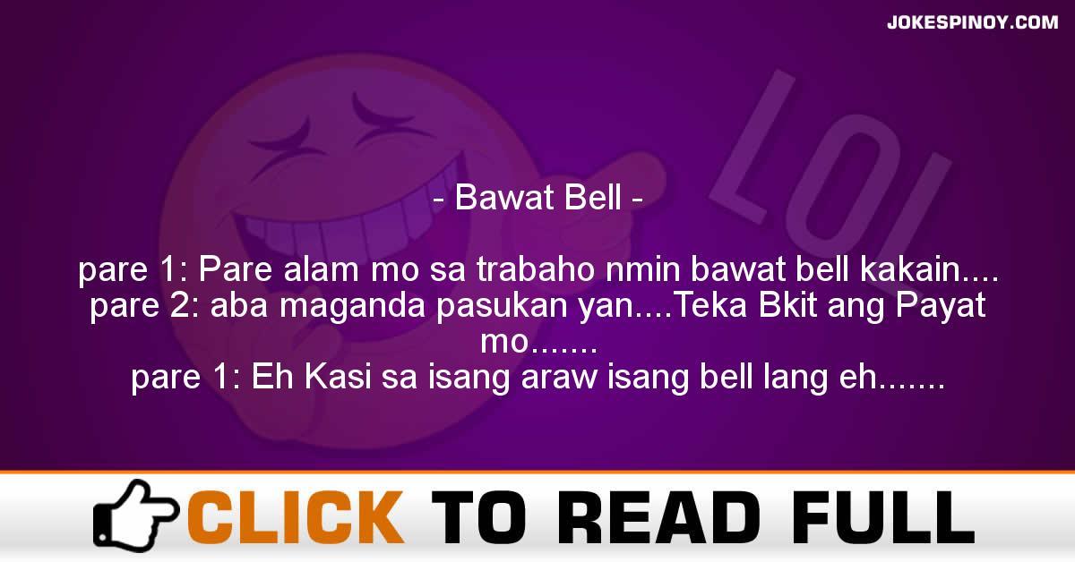 Bawat Bell