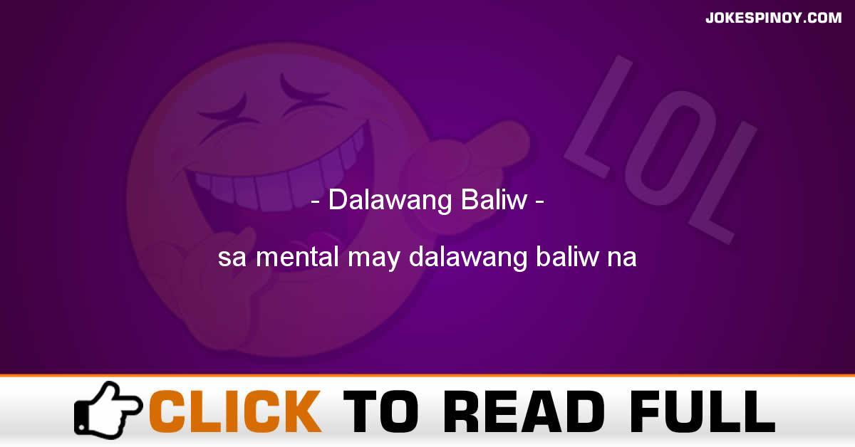 Dalawang Baliw