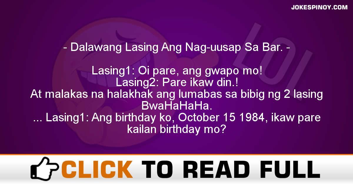 Dalawang Lasing Ang Nag-uusap Sa Bar.