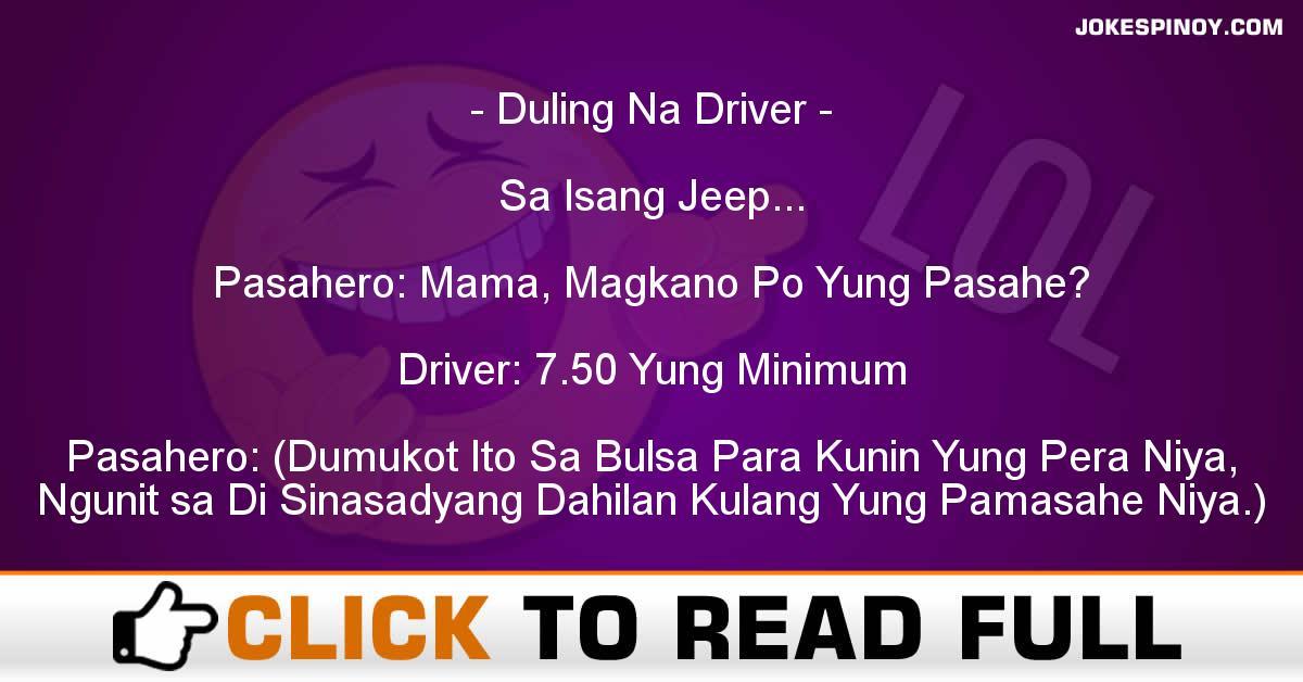 Duling Na Driver