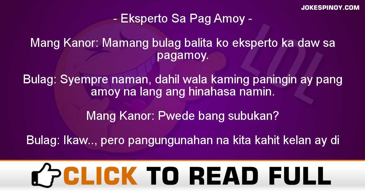 Eksperto Sa Pag Amoy