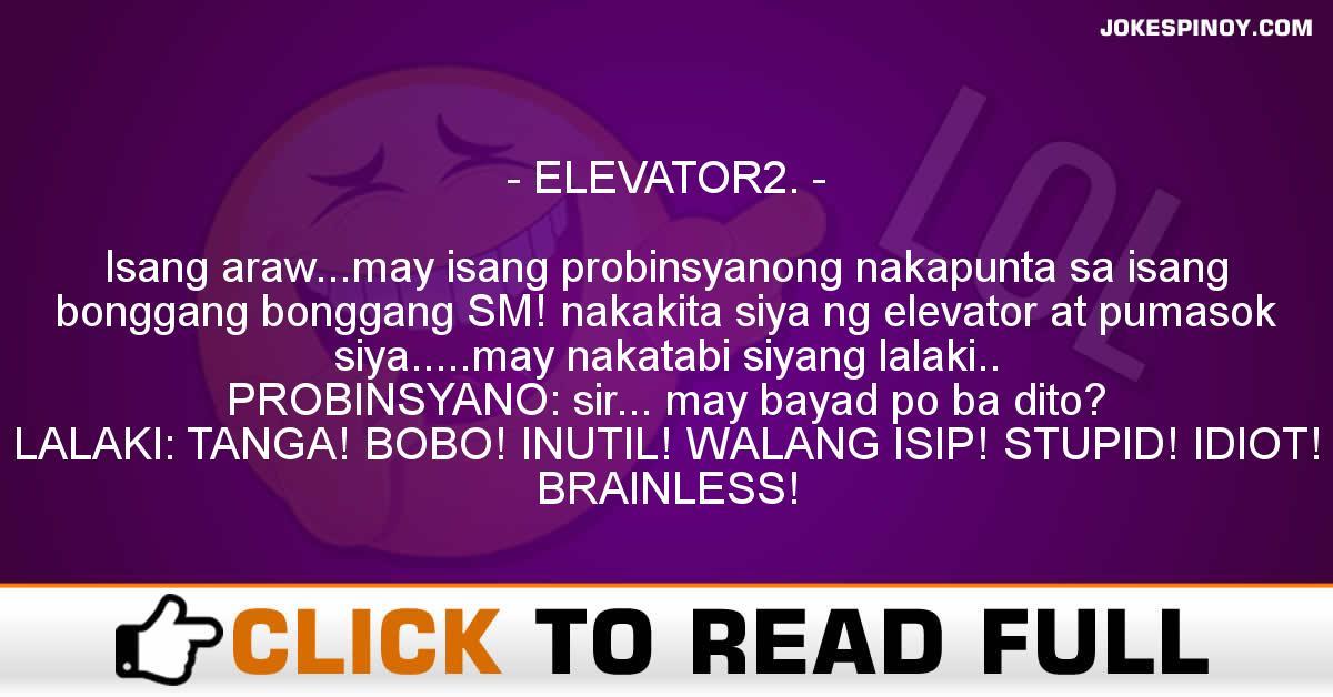 ELEVATOR2.