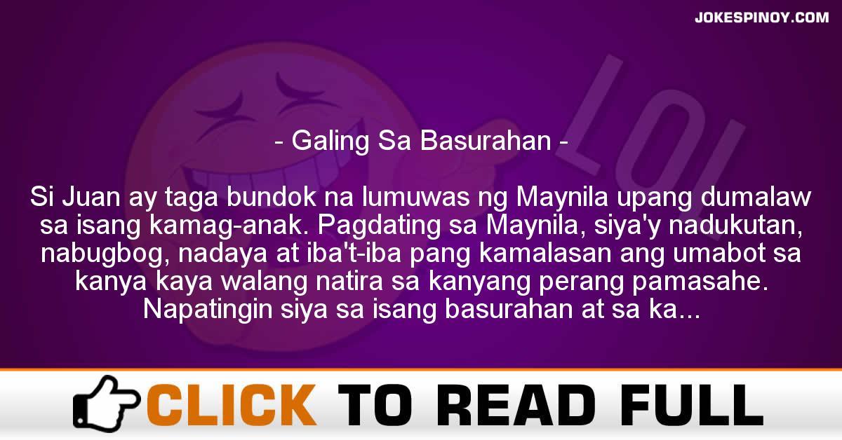 Galing Sa Basurahan