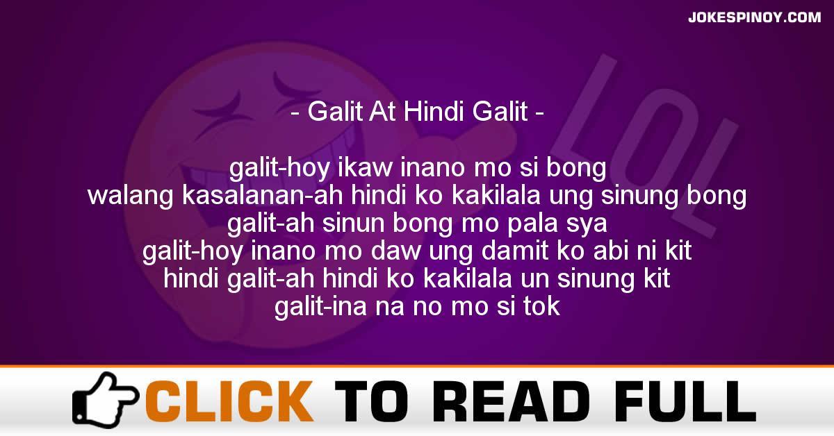 Galit At Hindi Galit