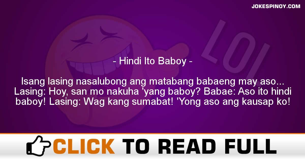 Hindi Ito Baboy