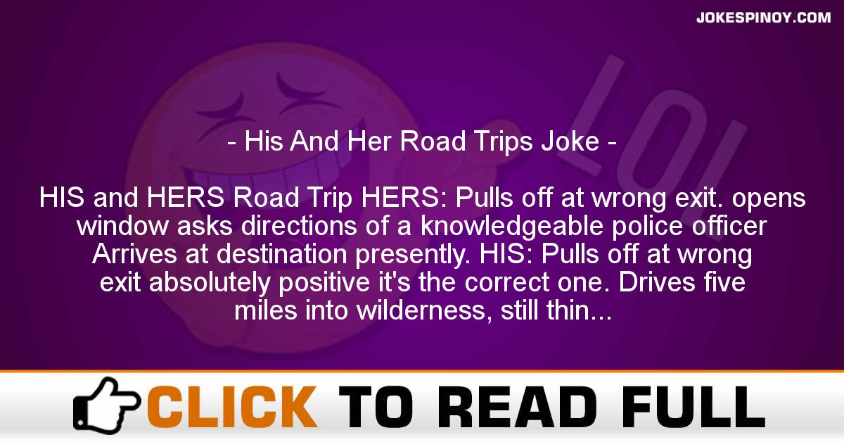 His And Her Road Trips Joke