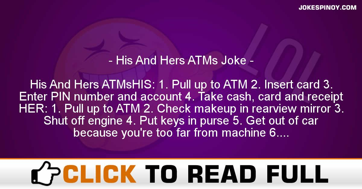 His And Hers ATMs Joke