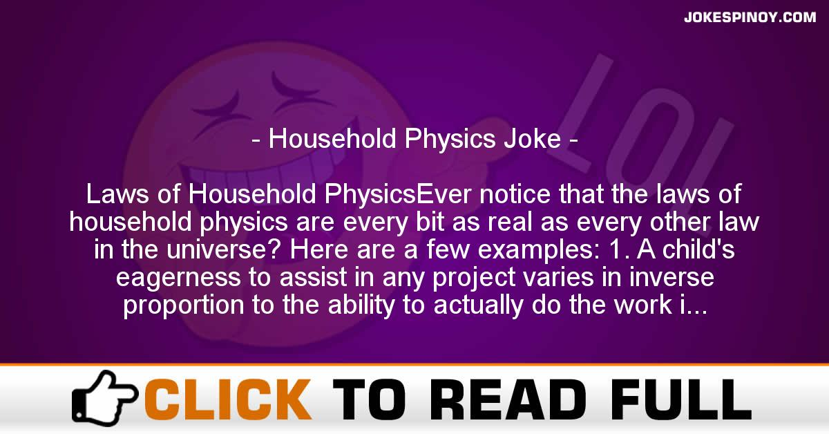 Household Physics Joke