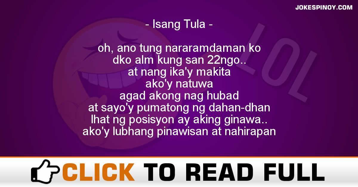 Isang Tula