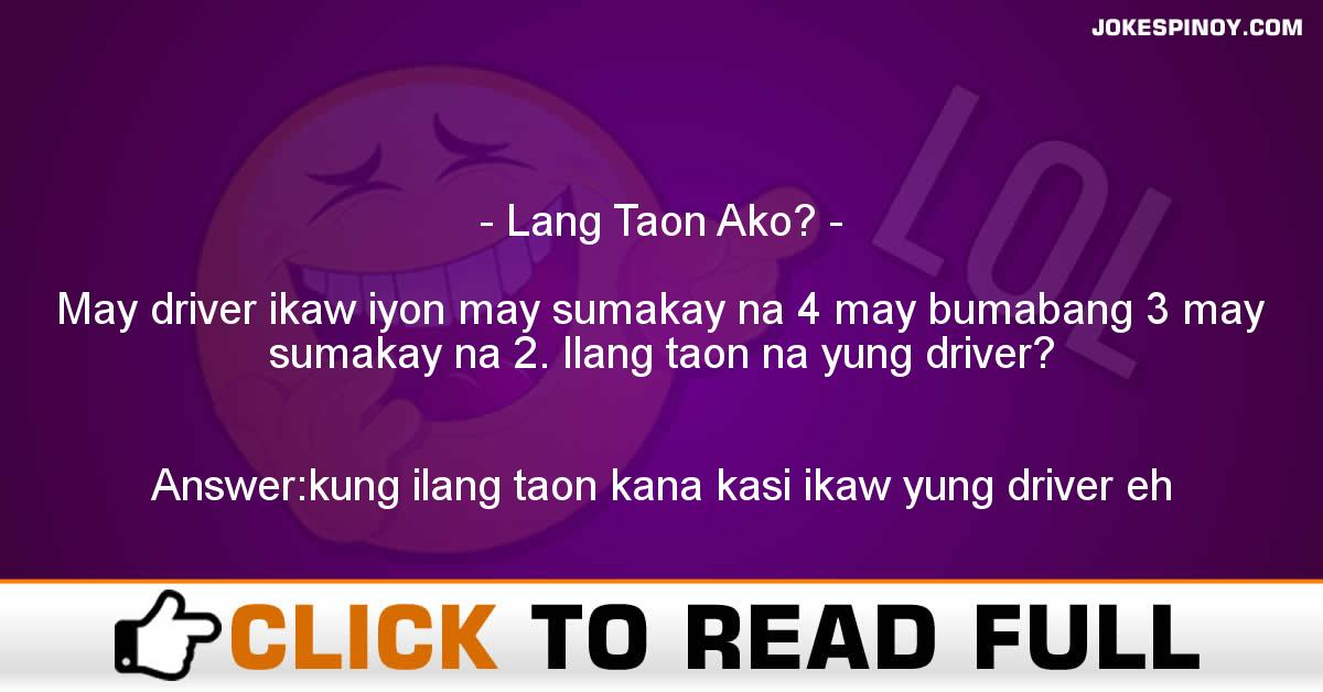 Lang Taon Ako?