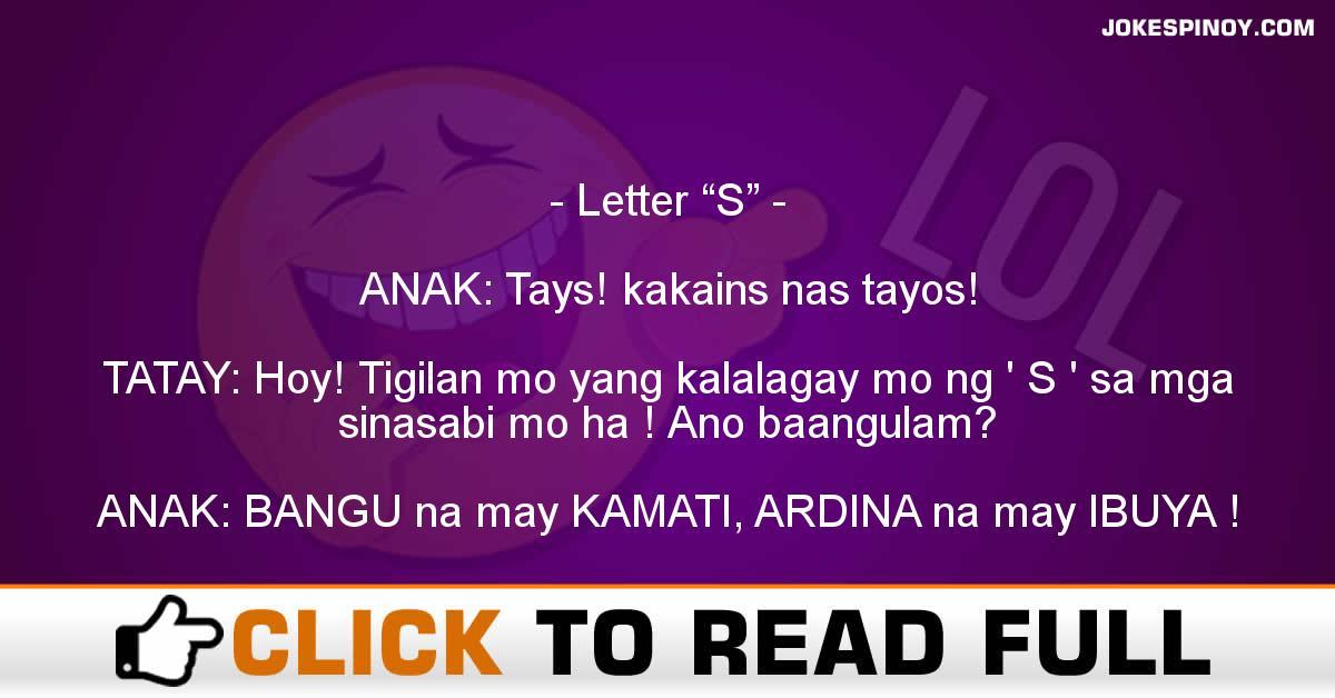 "Letter ""S"""