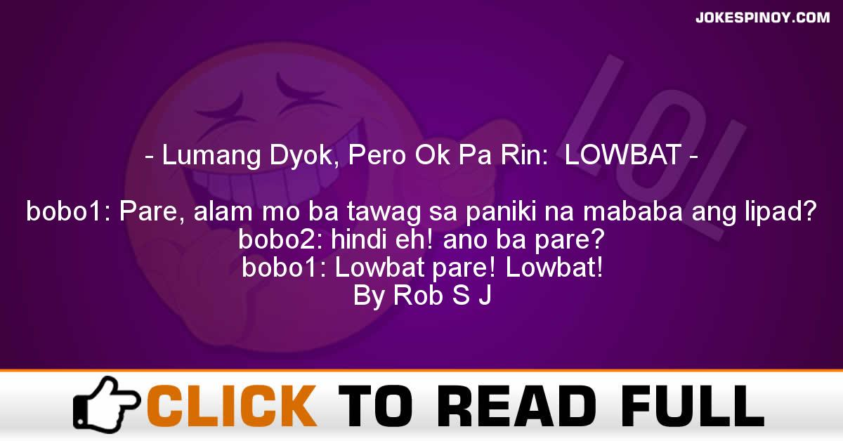 Lumang Dyok, Pero Ok Pa Rin:  LOWBAT